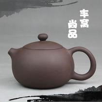 双11买一送八 宜兴紫砂壶 正品潮州朱泥壶茶具茶壶 倒把 西施壶 价格:38.00