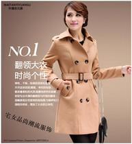 2013秋装新款毛呢大衣欧美风修身显瘦韩版百搭潮流中长款呢外套 价格:92.50