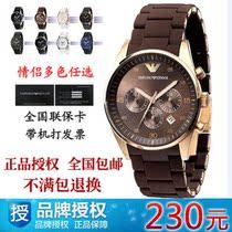 正品阿玛尼手表男女时装石英男表AR5905AR5890AR5919AR5990AR5921 价格:230.00
