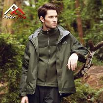 极地火户外冲锋衣正品男三合一保暖滑雪服加厚抓绒衣两件套登山服 价格:298.00