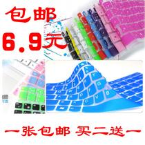 包邮华硕15.6寸R500V,S550C,X501U,N56笔记本彩色键盘膜买二送一 价格:6.90