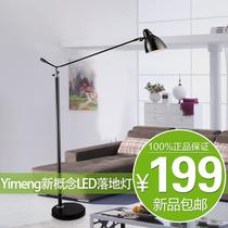 特价时尚客厅落地灯现代简约书房卧室床头创意宜家立式台灯具593 价格:199.00