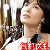 BBK步步高i289Ci18i530K201i518i589V1E1K112S6E3i536原装耳机 价格:13.00