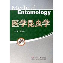正版现货/医学昆虫学 李朝品 价格:81.90