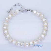 <特价>贝润珠宝正品8-9mm天然淡水真珍珠手链批发价包邮热卖限量 价格:29.00