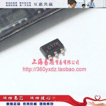 集成电路SN74LVC1G17 SOT23-5贴片 单路施密特触发缓冲器 热卖 价格:2.00