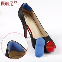 高档棉布后跟贴 舒适防磨脚后跟贴 鞋后贴 调节尺码防鞋子磨脚 价格:5.00