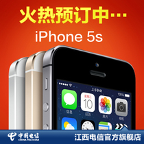 ����èԤ�ۡ�Apple/ƻ�� iPhone 5s ���Ű� 16G ���ź�Լ�� �۸�5288.00