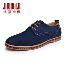 爆款反绒男鞋真皮男士日常休闲皮鞋英伦时尚潮流板鞋牛筋底鞋子男 价格:99.00