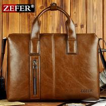 年中大促 ZEFER男士横款手提包  商务电脑 公文包 斜挎男包 价格:169.00