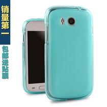 沃配 海信T912手机套海信e912s手机壳E912手机套U912保护套外壳 价格:8.60