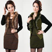 两件套秋装连衣裙韩版女装气质打底裙长袖针织裙秋冬款修身连衣裙 价格:180.00