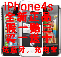 Apple/ƻ�� iPhone 4S(����) ȫ����Ʒ ������֤ ��һ���� ������ �۸�2750.00