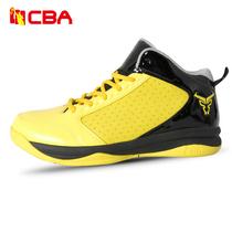 CBA 专业男款运动休闲耐磨篮球鞋舒适正品男子篮球鞋 101310050 价格:165.00