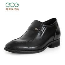 高哥增高鞋男式正装皮鞋隐形内增高英伦风真皮单鞋男鞋正品6.5cm 价格:628.00