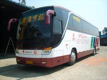 港中旅单程车票 广州到香港市区直通大巴士票 双向通用包邮 价格:97.00