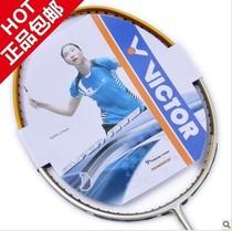 VICTOR/胜利 超级纳米7(SN-7) 胜利正品羽毛球拍 包邮送线送手胶 价格:415.21
