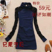 2013新款修身长款T恤包臀韩版打底衫高领纯色长衫秋装t恤女长袖 价格:59.25