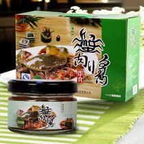 金鹏蟹肉酱180g*6瓶装海鲜酱调味酱调料 蘸拌焖炒皆鲜香 山东特产 价格:99.00