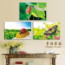 包邮新款 蒙娜丽莎3D十字绣幸福家园灿烂阳光三联画卧室 客厅大画 价格:35.20
