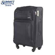 莎米特新品拉杆箱万向轮旅行箱包 行李箱子登机箱男女部分包邮 价格:599.00