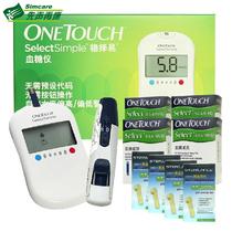强生 稳择易 血糖仪 家用 配60片血糖试纸+针头 原装正品联保包邮 价格:318.00