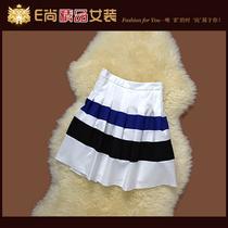 2013春夏新款迪奥明星同款海军风条纹百褶蓬蓬裙半身裙短裙 价格:145.00