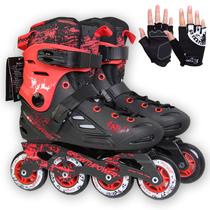 旋动A6平花鞋轮滑鞋成人花式溜冰鞋 旱冰鞋直排轮成年人男女轮滑 价格:249.90