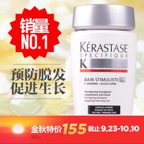 正品进口 卡诗洗发水 纤细发质洗发乳250ml 纤弱防脱发生发洗发水 价格:155.00