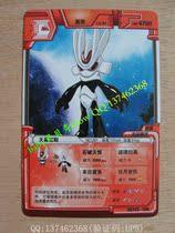 皇冠热卖赛尔号第二季游戏卡片卡牌纸牌单张单卡金普卡盖亚[3S17] 价格:0.90