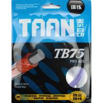 正品 TAAN泰昂羽毛球线 批发羽线袋装 耐打弹性好羽毛球拍线TB75 价格:4.30