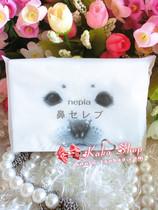 日本Nepia妮飘 鼻子贵族 针对鼻炎/鼻敏感专用软绵绵滴纸巾 1包 价格:3.60