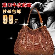 欧美复古真皮女包 单肩包2013新款女式皮包大包包 时尚蛇纹牛皮包 价格:128.00