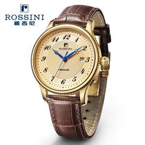 【官方直营】罗西尼手表雅尊蓝爵系列皮带机械机芯男表5499情侣 价格:2350.00