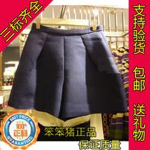 代购Ochirly/欧时力专柜正品2013秋装新款高腰A字短裤1133063870 价格:228.00