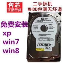 二手拆机 wd/西部数据 80G sata串口 包无坏道 高速7200转 价格:70.04