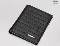 萨蒙斯2013高档新款大牌名绅系列男士竖款牛皮钱包 价格:99.00