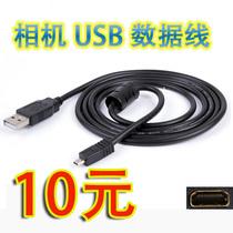 宾得USB数据线Optio H90 E10 E20 E25 E40 Z10 L20 L36 T40 550 价格:10.00