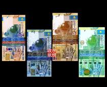 哈萨克斯坦精美套币 4枚/套 200 500 1000 2000坚戈纸币 全新UNC 价格:260.00