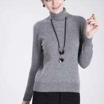 2013秋冬季新品 正品山羊绒衫女高领毛衣套头羽绒服打底衫修身 价格:286.00