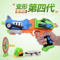 变形软弹枪儿童玩具枪 可发射子弹 男孩 玩具手枪狙击枪生日礼物 价格:29.00