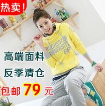 美特斯邦威2013唐狮秋装新款女装真维斯歌莉娅加厚抓绒卫衣套装 价格:79.06