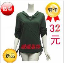 特价 新款女士春秋装长袖T恤中老年服饰中年女装长袖中老年人服装 价格:32.00