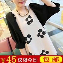 秋装新款2013韩版女装宽松大码雪纺连衣裙圆领打底裙泡泡袖上衣潮 价格:45.00