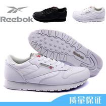 2013新款锐步reebok运动鞋男鞋女鞋情侣白色大号旅游鞋35码 46码 价格:155.00