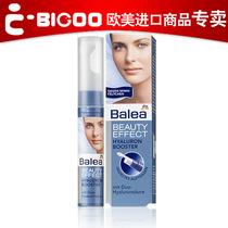 德国Balea Beauty Effect透明质酸 Booster增强精华素10ml 价格:68.00