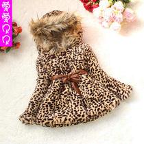 包邮女童仿皮草2013新款冬季新款 韩版毛毛衣女童棉衣 女童外套 价格:79.60
