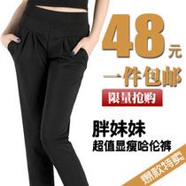2013秋装新款 韩版休闲裤哈伦裤女裤 大码时尚显瘦长裤胖mm裤子 价格:48.00