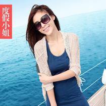 防晒衣女防晒衫开衫夏季超薄款外搭针织衫镂空罩衫披肩外套空调衫 价格:79.00