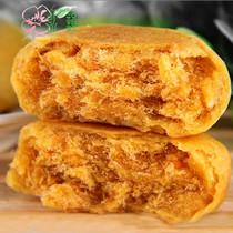 好吃零食品 苏格格 王小利肉松饼酥饼单包约40克 皮薄馅多2味可选 价格:1.30